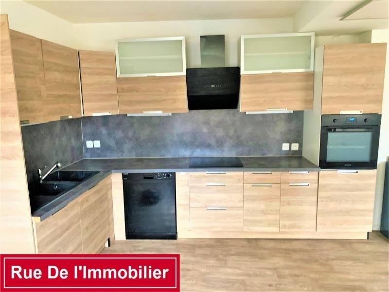 Vente appartement Bischwiller 139000€ - Photo 1