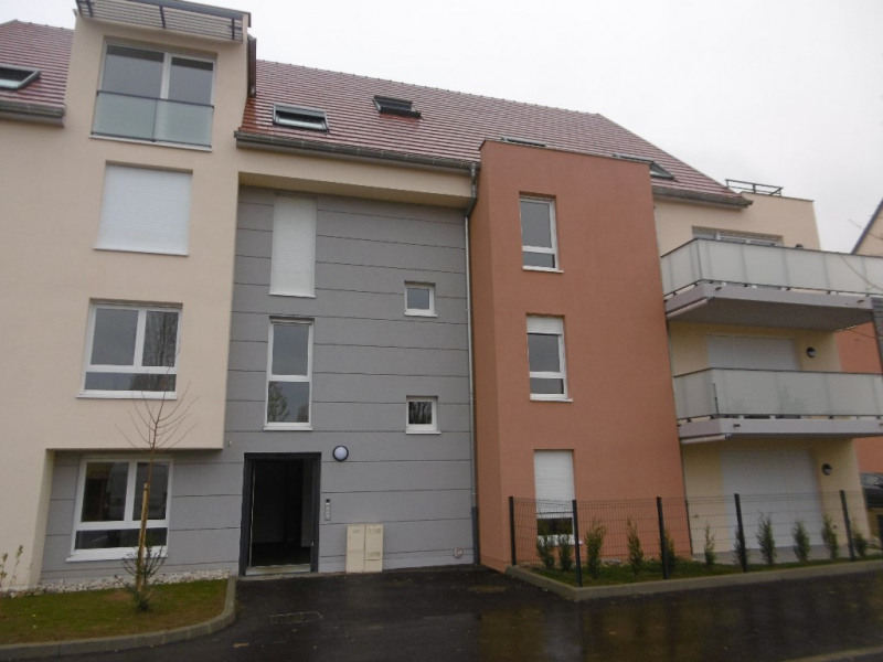 Rental apartment Colmar 610€ CC - Picture 11
