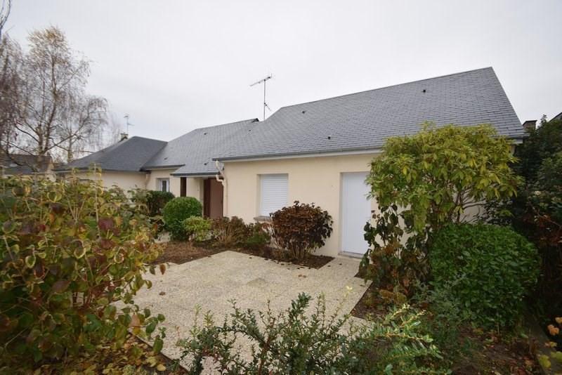 Venta  casa Canisy 171000€ - Fotografía 4