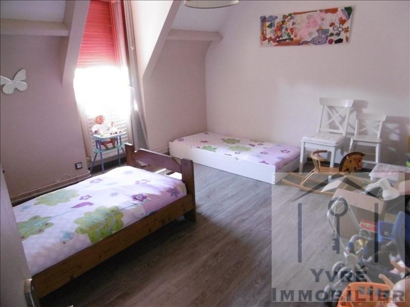 Sale house / villa Ardenay sur merize 241500€ - Picture 13