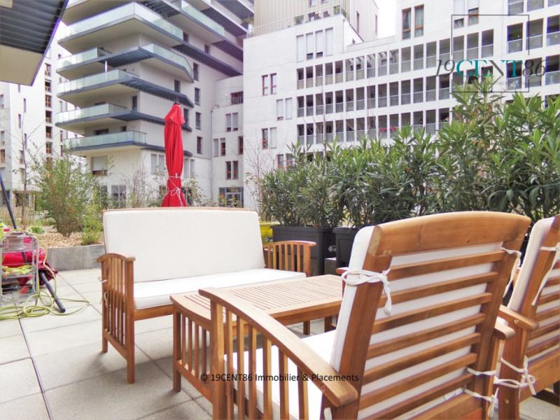 Venta  apartamento Lyon 7ème 363000€ - Fotografía 10