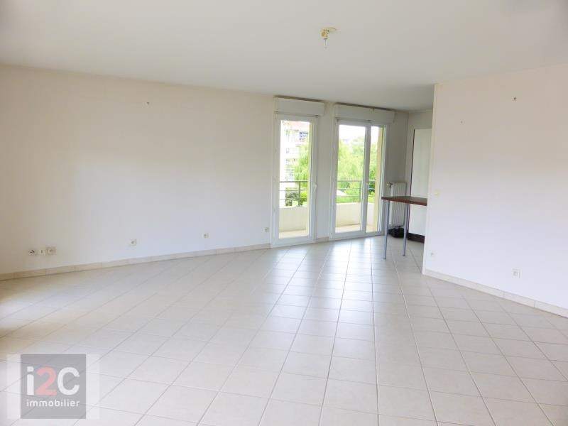 Affitto appartamento Ferney voltaire 1561€ CC - Fotografia 2