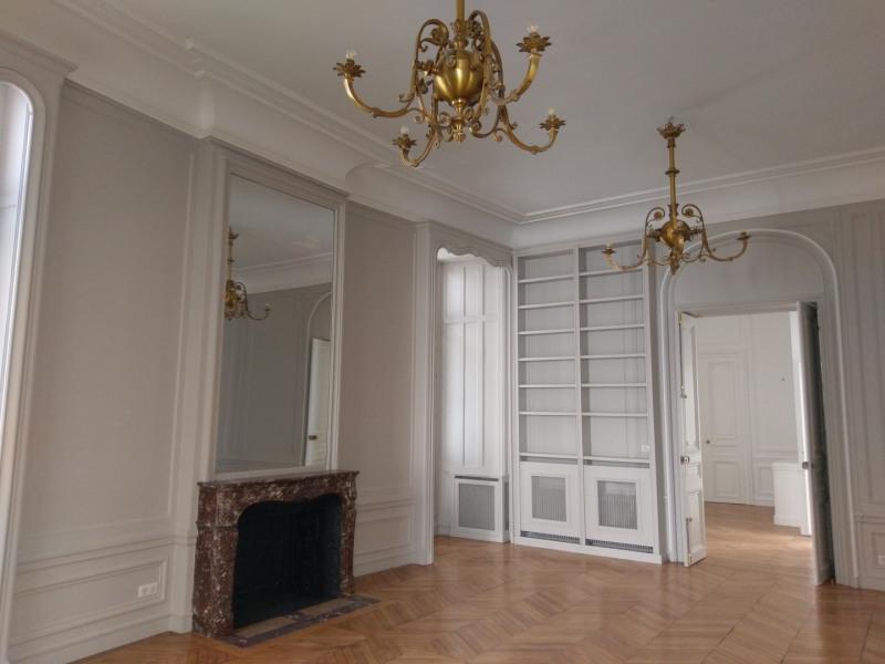 Location appartement Paris 7ème 11100€ CC - Photo 1