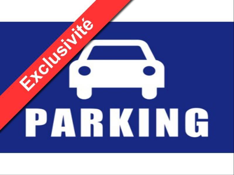 Location parking Grenoble 65€ CC - Photo 1