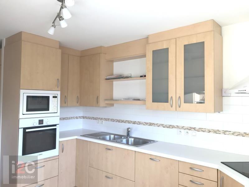 Venta  apartamento Divonne les bains 715000€ - Fotografía 5