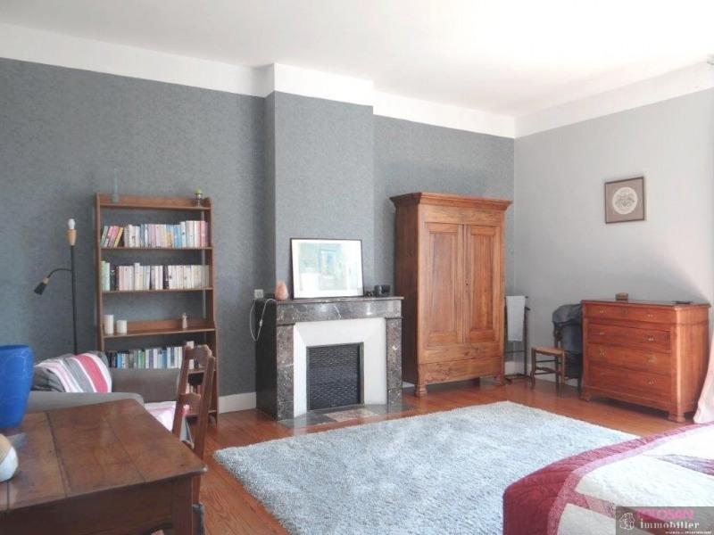 Vente de prestige maison / villa Villefranche de lauragais 575000€ - Photo 7
