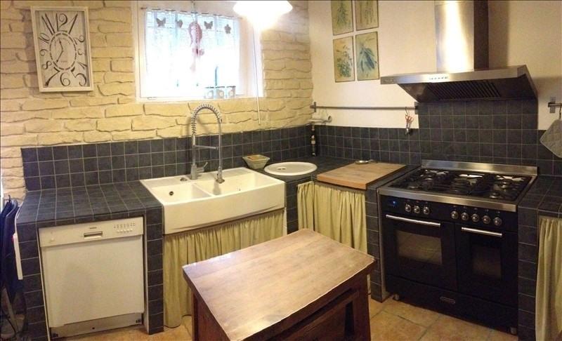 Vente maison / villa Villemareuil 291000€ - Photo 6