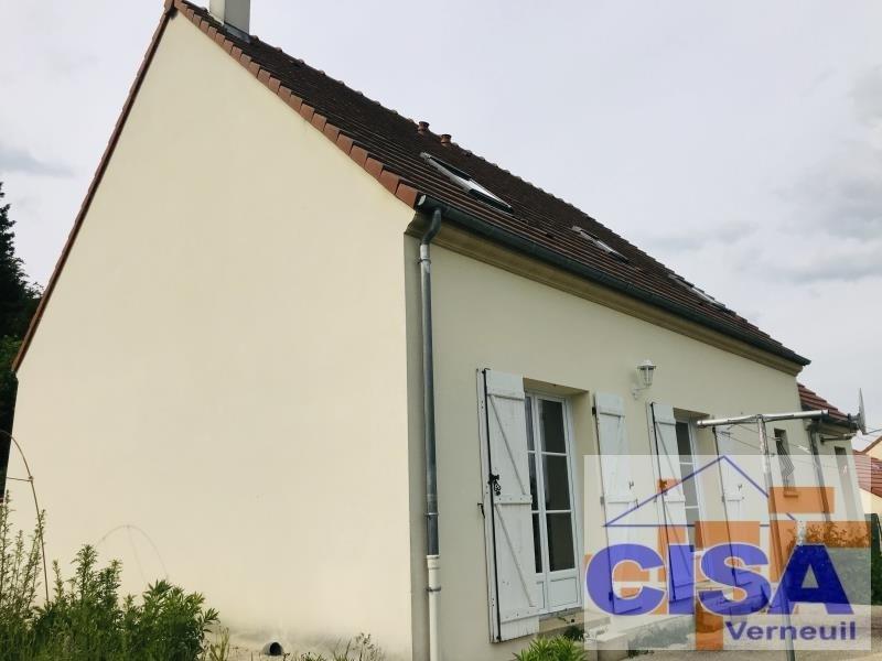 Vente maison / villa Nogent sur oise 259000€ - Photo 10
