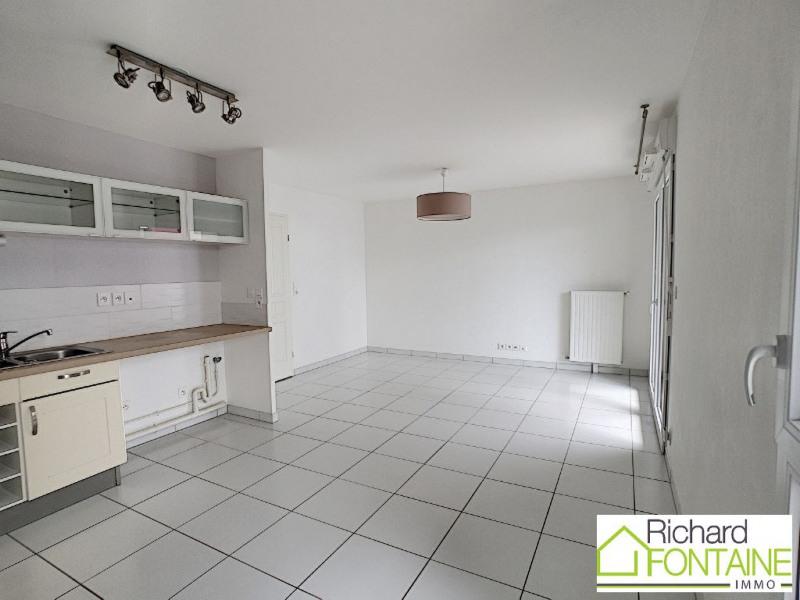Vente appartement Cesson sevigne 222525€ - Photo 3