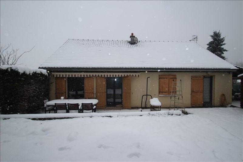 Sale house / villa Mareuil sur ourcq 199000€ - Picture 7