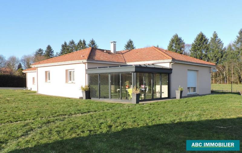 Vente maison / villa Couzeix 288750€ - Photo 2