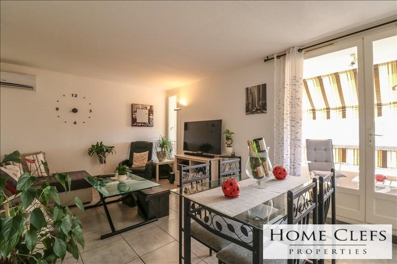 Vente appartement Cannes la bocca 280000€ - Photo 1