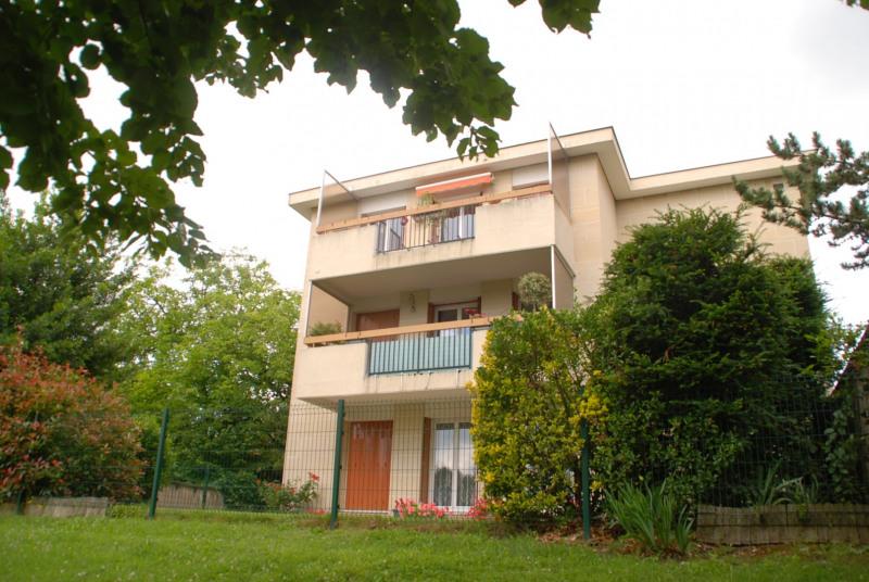 Vente appartement Bondy 225000€ - Photo 2