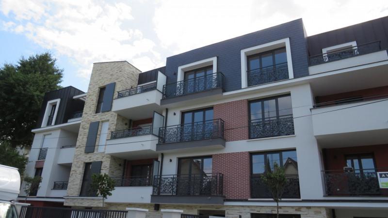Vente appartement Gagny 179000€ - Photo 5