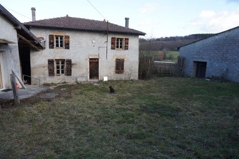 Vente maison / villa Cour et buis 159000€ - Photo 1