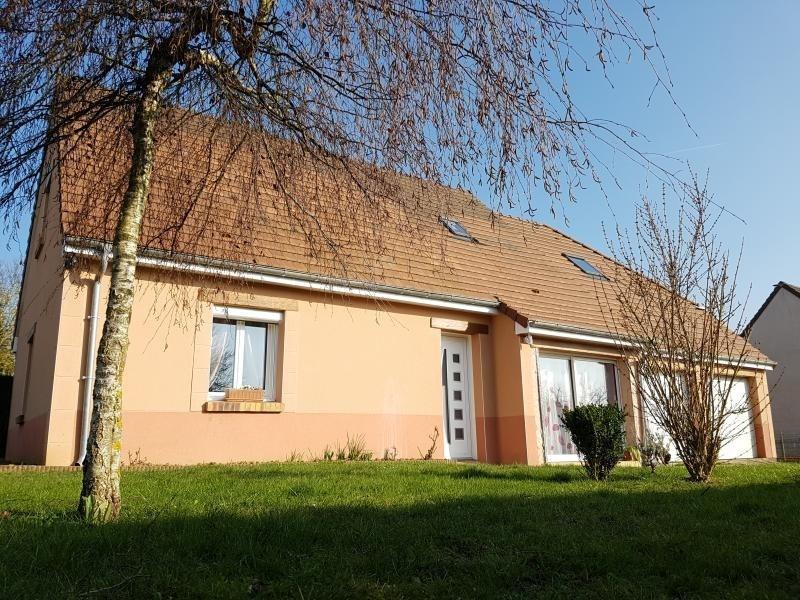 Sale house / villa Guichainville 217900€ - Picture 1