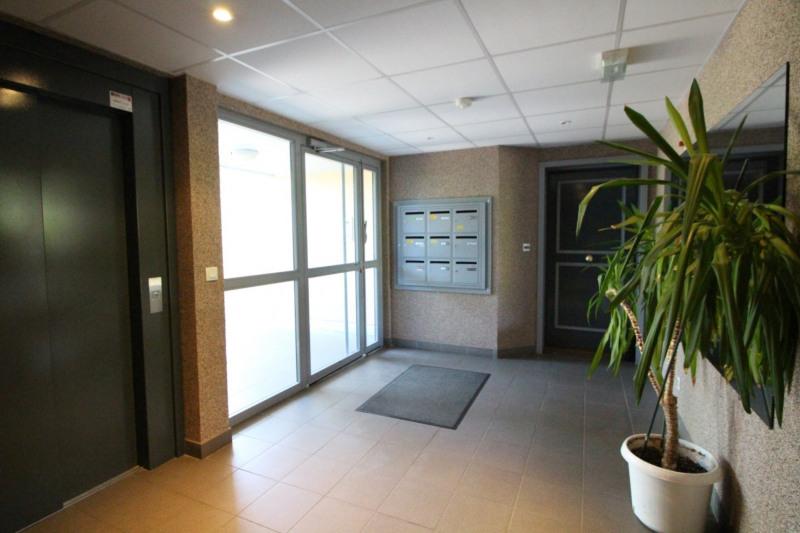 Sale apartment Brié-et-angonnes 288000€ - Picture 13