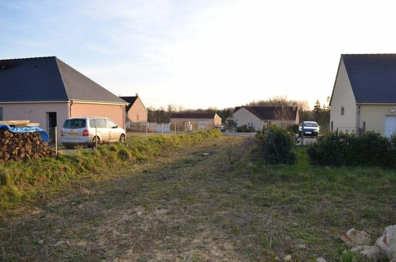 Venta  terreno Alençon 35000€ - Fotografía 3