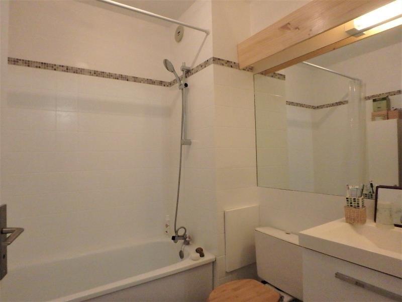 Vente appartement Toulouse 156000€ - Photo 5
