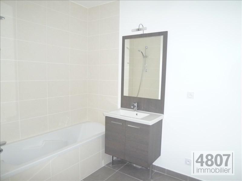 Vente appartement Annemasse 265000€ - Photo 4