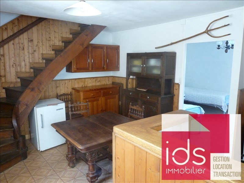 Vente maison / villa La chapelle du bard 75 000€ - Photo 2