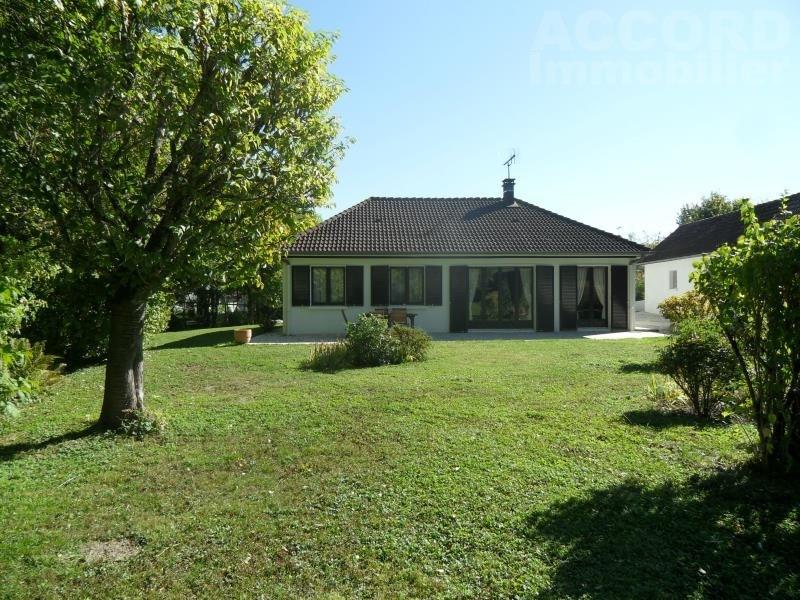 Vente maison / villa Cresantignes 169000€ - Photo 4