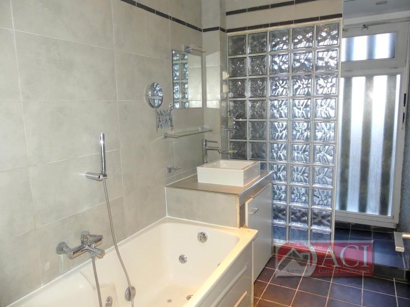 Vente appartement Epinay sur seine 230000€ - Photo 7