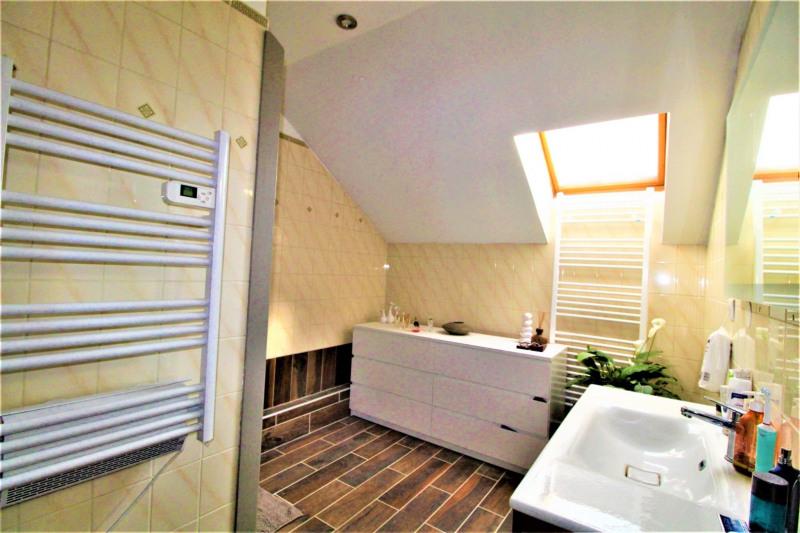Vente maison / villa Limoges 273000€ - Photo 8
