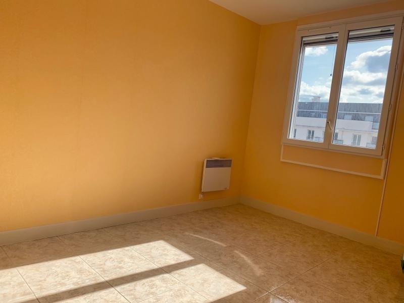 Vente appartement Aulnay sous bois 115000€ - Photo 4