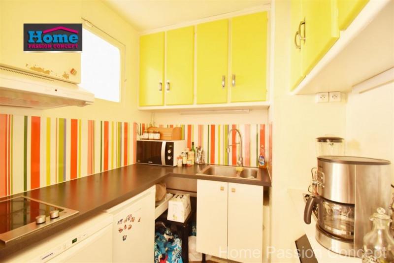 Produit d'investissement appartement Boulogne billancourt 250000€ - Photo 7