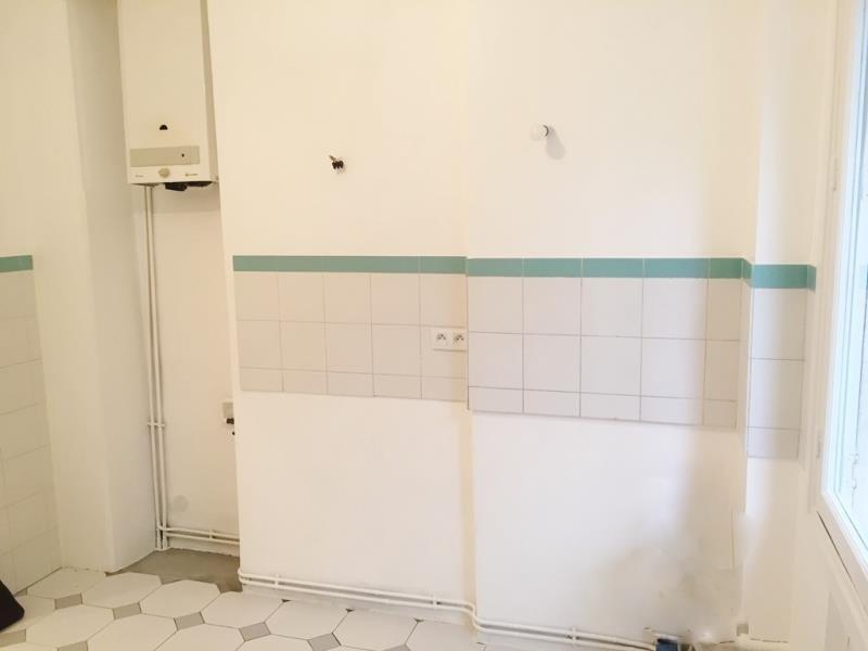 Vente appartement Puteaux 520000€ - Photo 2