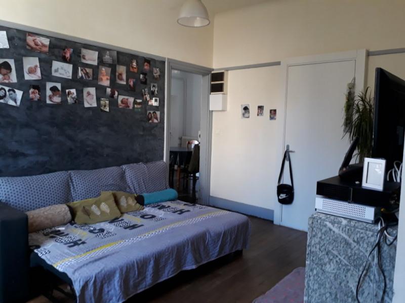 Location appartement Limoges 510€ CC - Photo 4