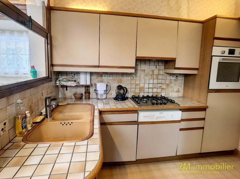 Vente maison / villa Melun 215000€ - Photo 4