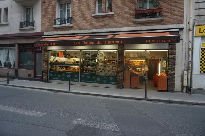boutique Paris 15ème 280 000€ - Fotografie 1