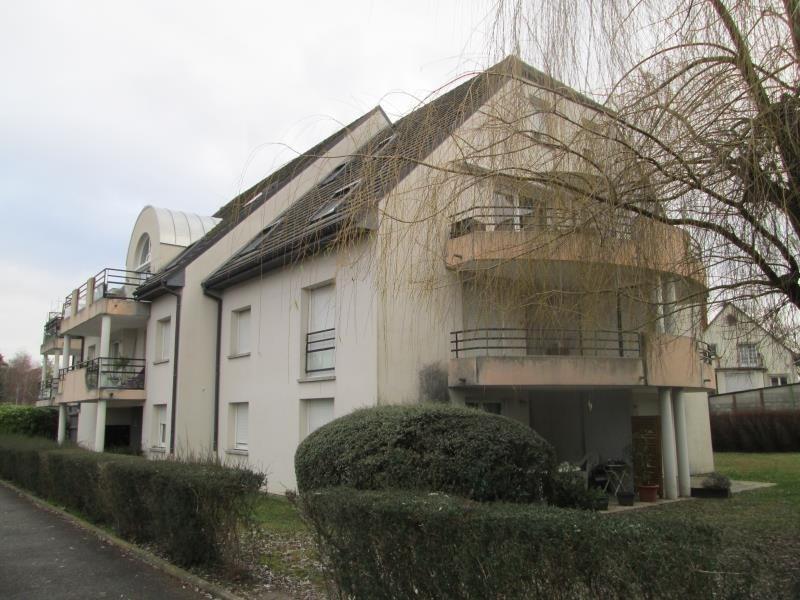 Verkauf wohnung Strasbourg 160000€ - Fotografie 1