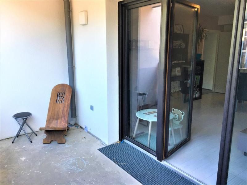 Vente appartement Ris orangis 195000€ - Photo 12