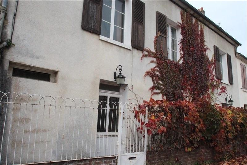 Vente maison / villa Mareuil sur ourcq 60000€ - Photo 1