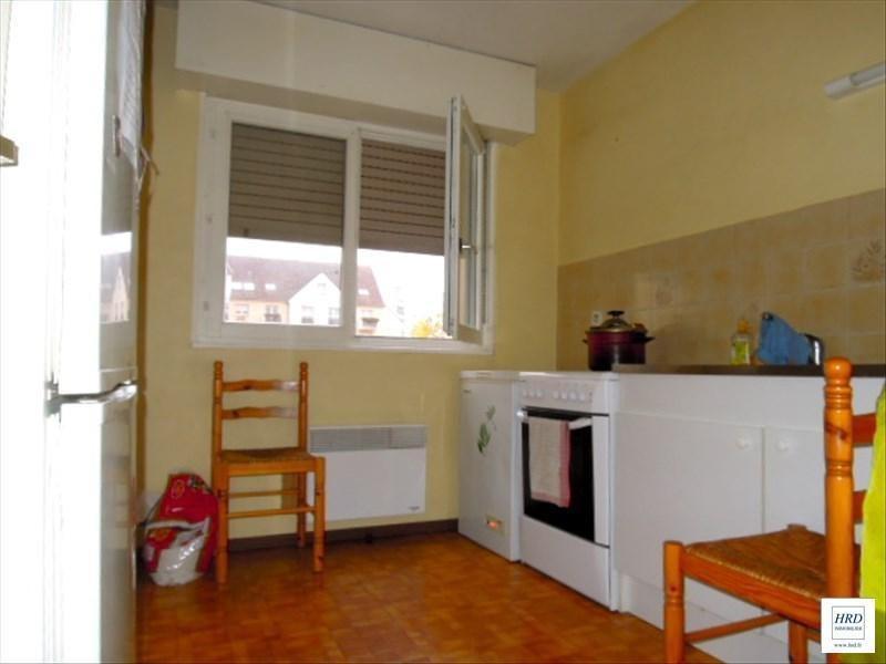 Venta  apartamento Strasbourg 144000€ - Fotografía 6