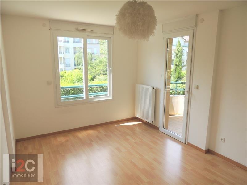 Sale apartment Divonne les bains 565000€ - Picture 5