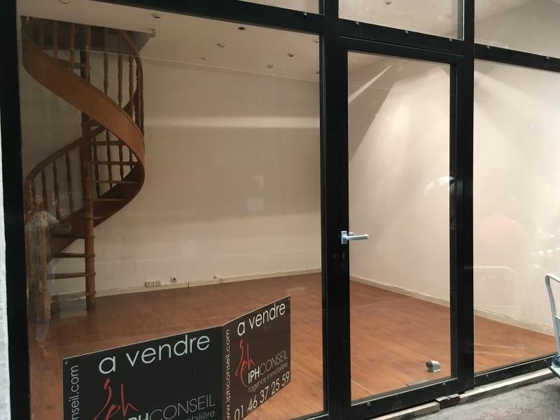 Sale shop Paris 2ème 265000€ - Picture 2