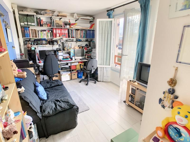 Vente appartement Le mee sur seine 125000€ - Photo 7