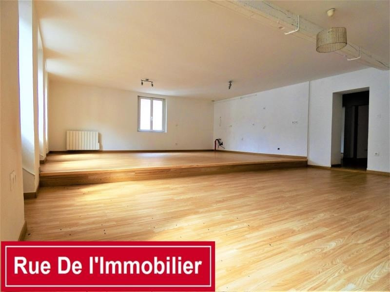 Vente appartement Ingwiller 92 000€ - Photo 1