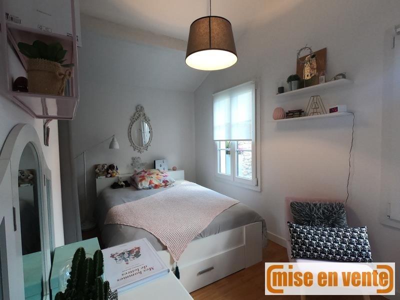 Продажa дом St maur des fosses 440000€ - Фото 3