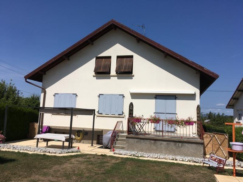 Vendita casa Audincourt 154000€ - Fotografia 6