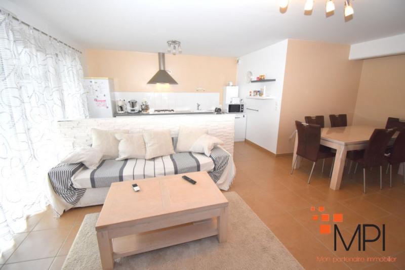 Sale apartment La chapelle des fougeretz 178500€ - Picture 1