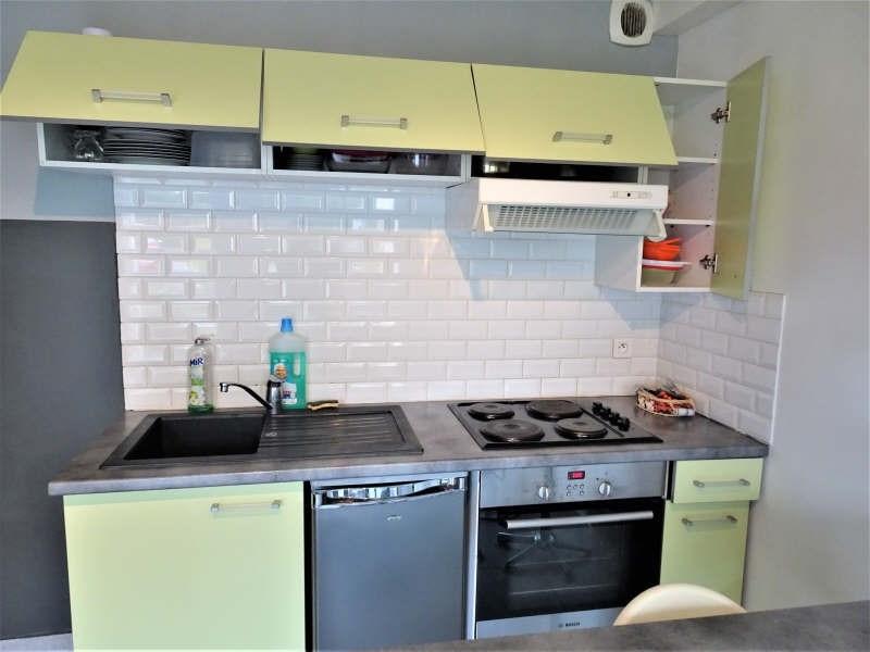 Rental apartment Limoges 495€ CC - Picture 7