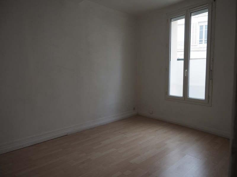 Rental apartment Caen 595€ CC - Picture 8
