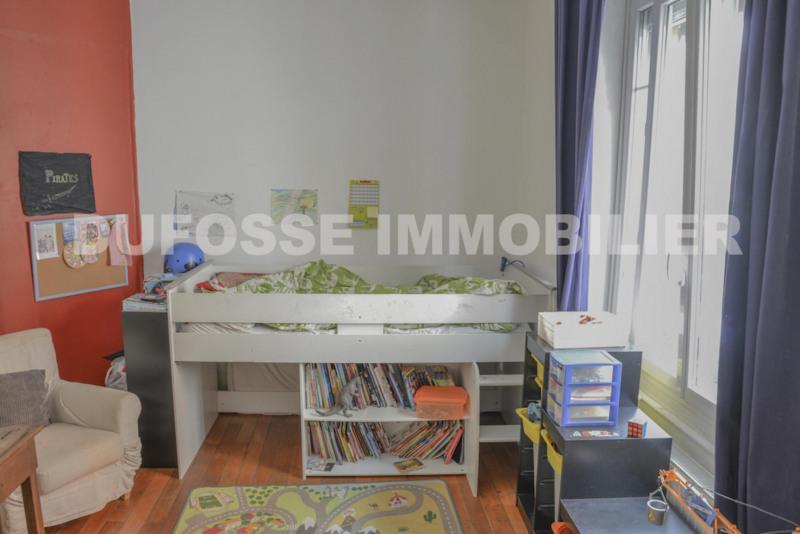 Vente appartement Villeurbanne 269000€ - Photo 10