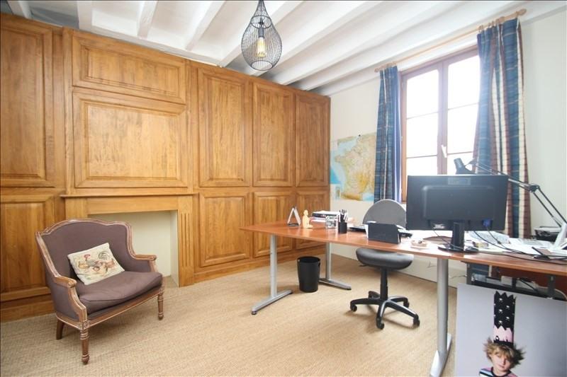 Sale house / villa Mareuil sur ourcq 270000€ - Picture 4