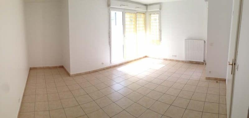Location appartement Massy 949€ CC - Photo 3